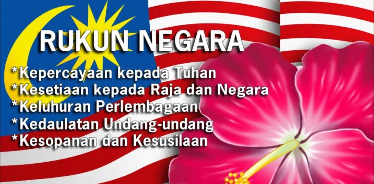 National Day celebrations with elements of Rukun Negara