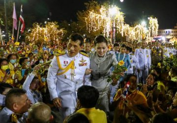 Thai king declares 'love' for all after months of pro-democracy protests