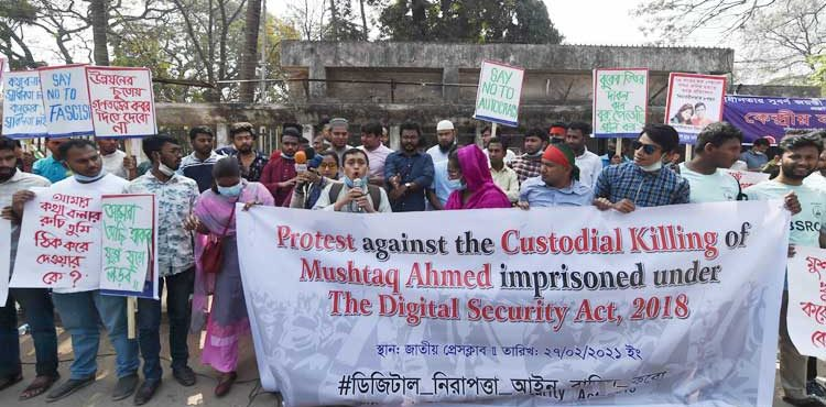 New protests over writer's death in Bangladesh jail
