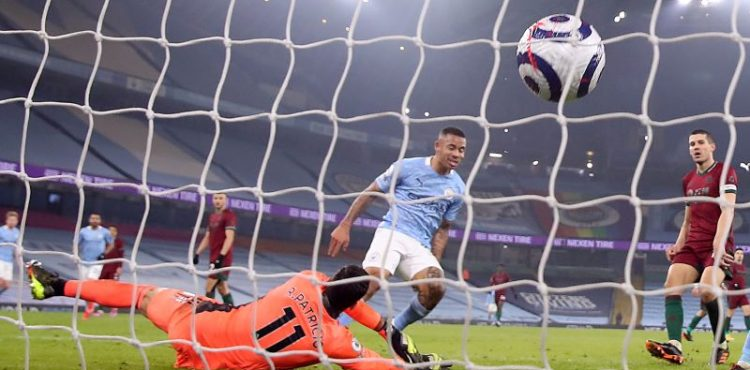 Man City go 15 points clear with Wolves win